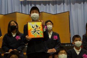 030323-卒業式4